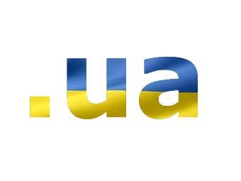 Домены .ua