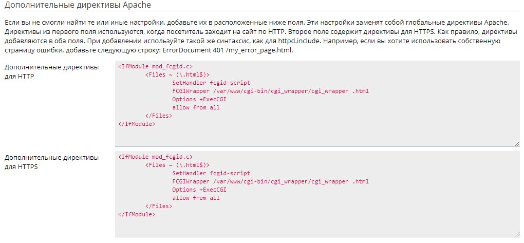 Запуск php из html-страниц