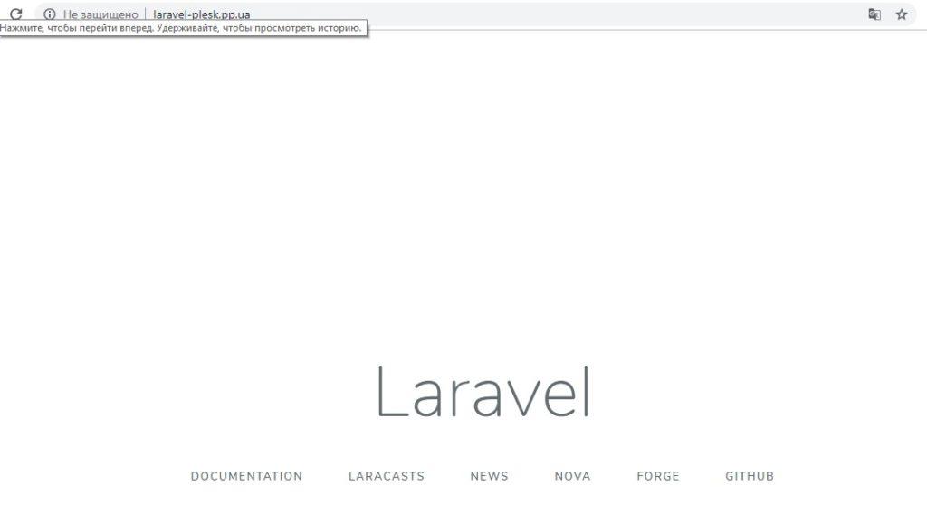 Laravel install plesk end
